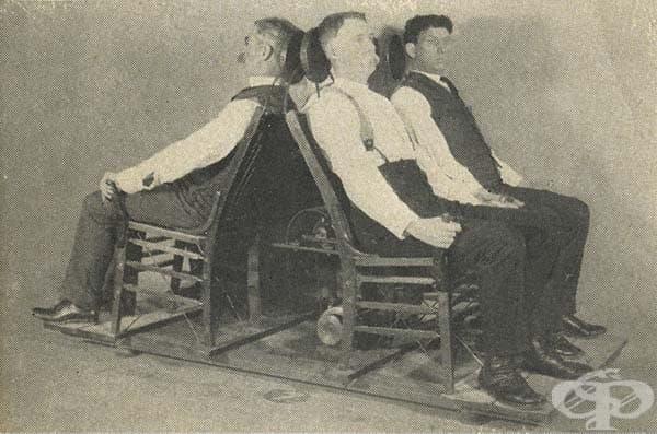 Очевидно, устройствата за масаж можели да бъдат разполагани в различни конфигурации.