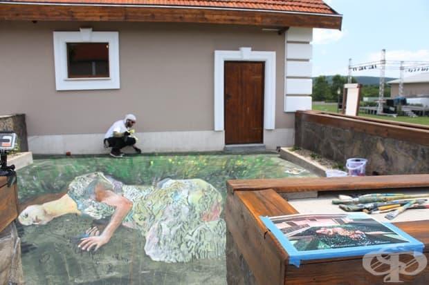 3D рисунки оживяват в уникален за България фестивал