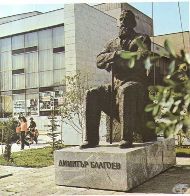 Паметник на Димитър Благоев