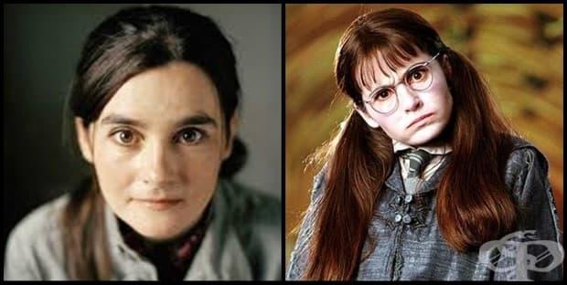 Най-възрастният ученик в сериите за Хари Потър е актрисата Шърли Хендерсън. Въпреки че е на 45 по онова време, тя изиграва 11-годишно момиче (призрак).