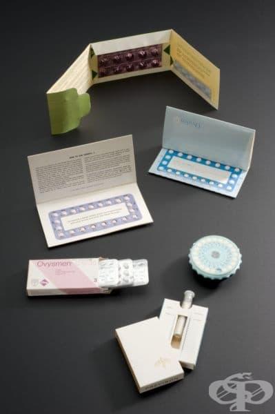 Контрацептивни лекарства от 1966 година