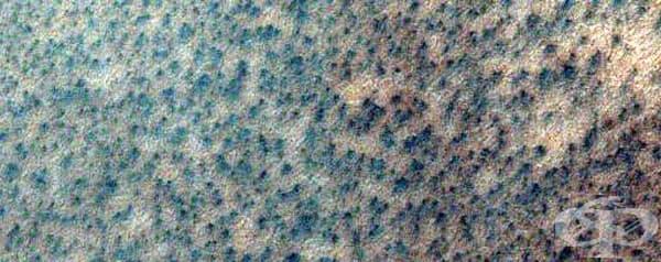 Размразяването на Марс.