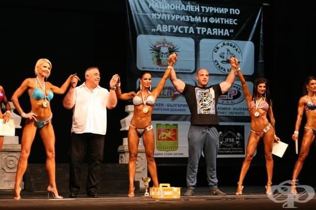 """Снимки от турнира по фитнес и културизъм """"Августа Траяна"""" 2016"""