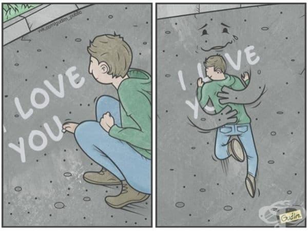Любов.