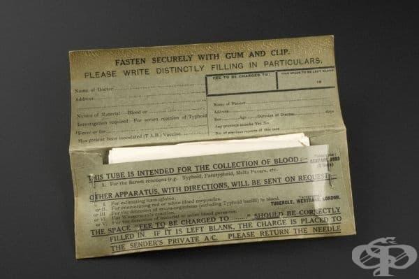 Старинен английски комплект за вземане на проби от 1930 година