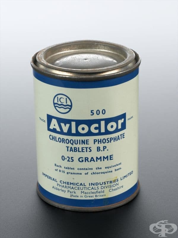 Старинни антималарийни таблетки от 1951 година