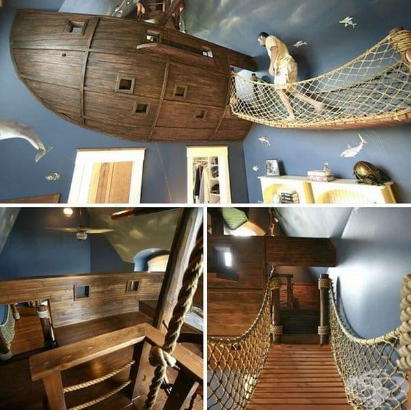 Стая на истински пират. Тази стая ще е забавна както за малки, така и за големи. Почистването също е предизвикателство -  все едно търсите съкровища.
