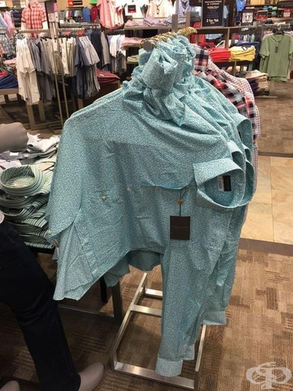 Тези ризи са от паралелна вселена.