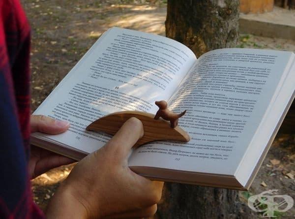 Дървен ограничител за страници.