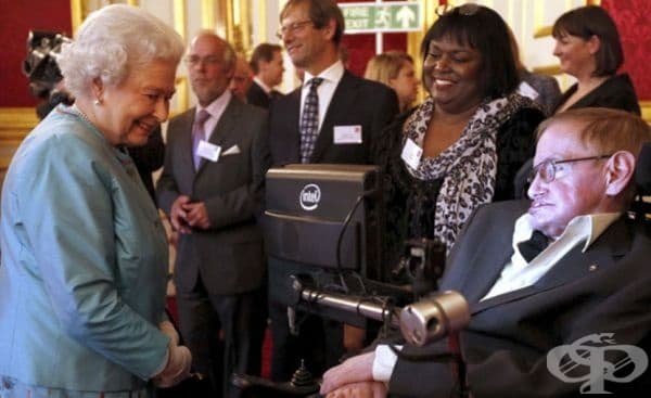Посрещал е и кралица Елизабет.