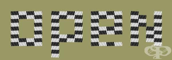 Тези букви съвсем не са наклонени. Това е илюзия на зрението.