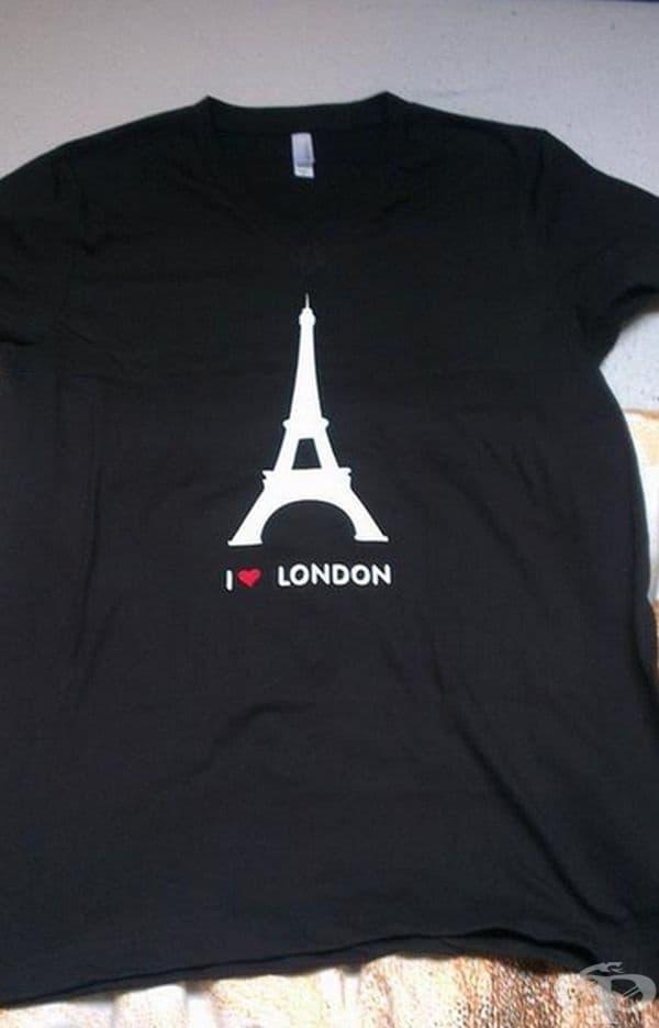 Французите обичат Лондон.
