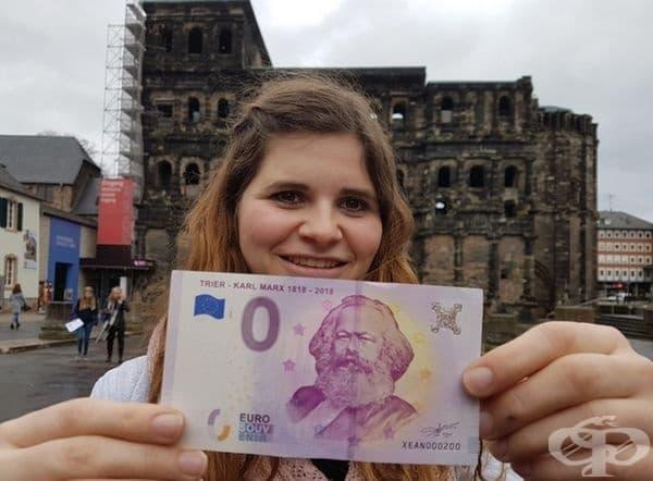 Деноминирането на 0 €, издадено за 200-годишнината на Карл Маркс в ограничено издание от 5000 копия.