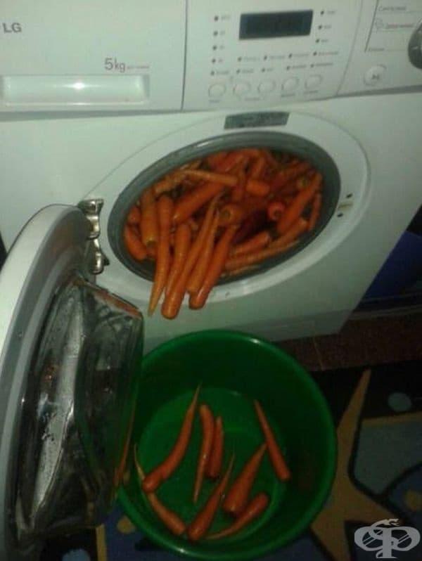 Когато ви мързи да измиете няколко килограма моркови.