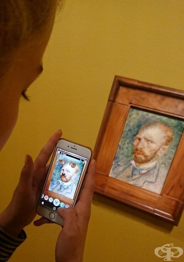 """""""Заведох дъщеря си на изложба на Ван Гог. Тя се радваше на друго."""""""