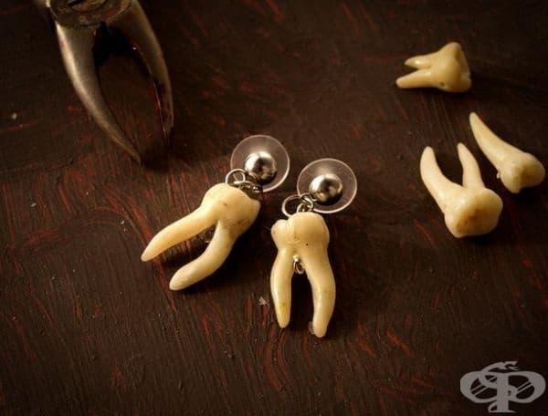Обеци - зъби.