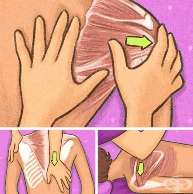 Използвайте цялата си длан по време на масажа! Можете да започнете да ускорявате движенията.