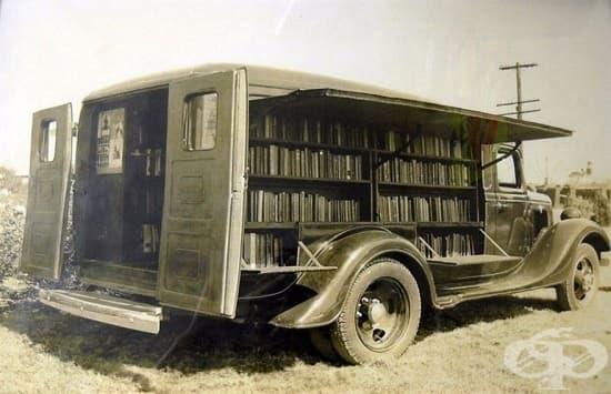 Отворен книгомобил, 1925 г.