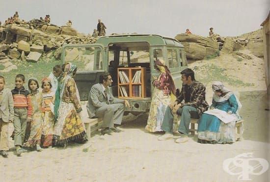 Мобилна библиотека в Иран, 1970 г.