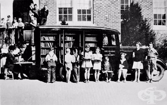Книгомобил в Грийнсбъро, 1936 г.