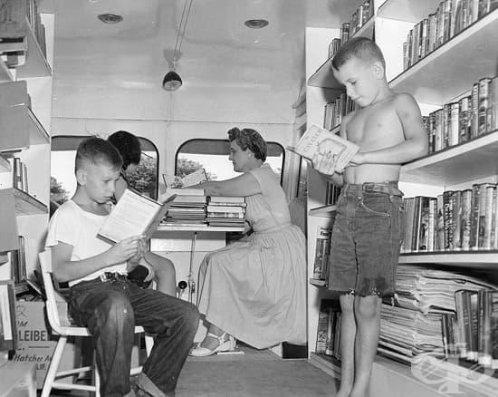 Подвижна библиотека в САЩ от 50-те години