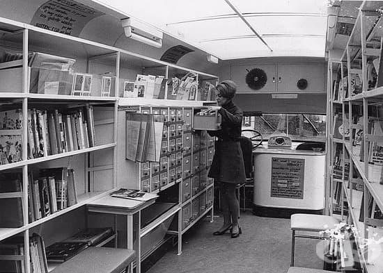 Вътрешната част на книгомобил, 1960 г.