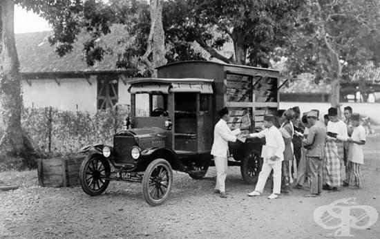 Мобилна библиотека в Индонезия, началото на 20. век