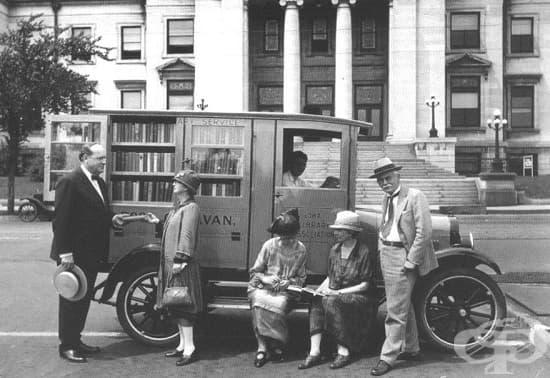 Книжна каравана в Айова, 1927 г.
