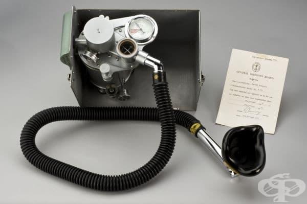 Триленов инхалатор, ползван в акушерството в средата на 20 век