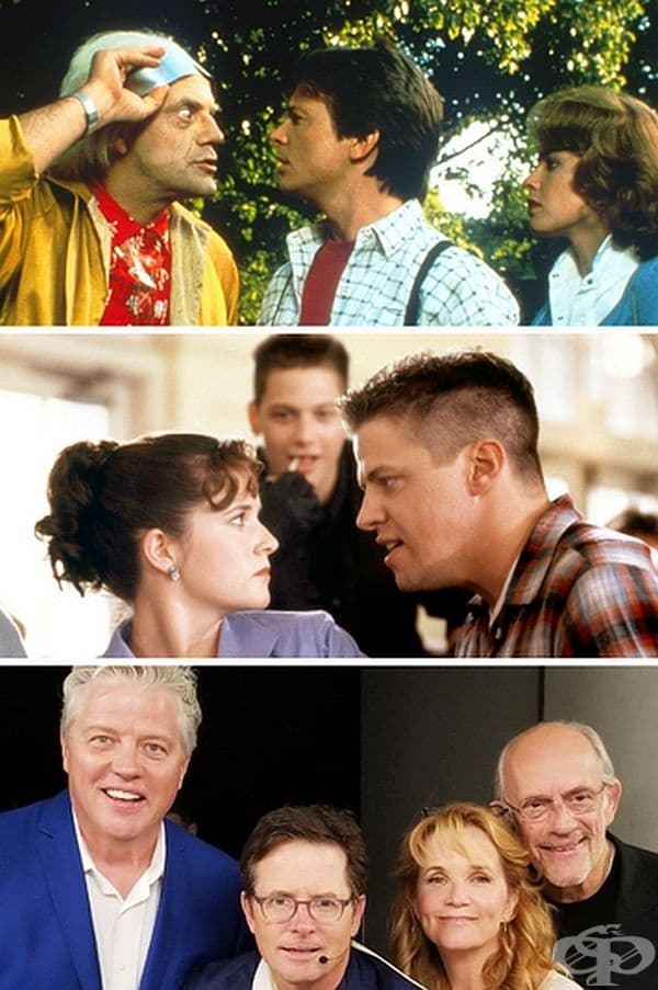 """""""Завръщане в бъдещето"""", 1985 и 2018 г. През 2018 г., 33 години след премиерата, главните герои Майкъл Дж. Фокс (Марти МакФлай), Томас Ф. Уилсън (Биф Танън),Кристофър Лойд (Док Браун) и Лиа Томпсън (Лорън Бейнс) се събраха на Fan Expo Бостънски фестивал."""