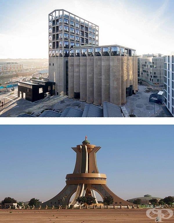 Африканска футуристична архитектура