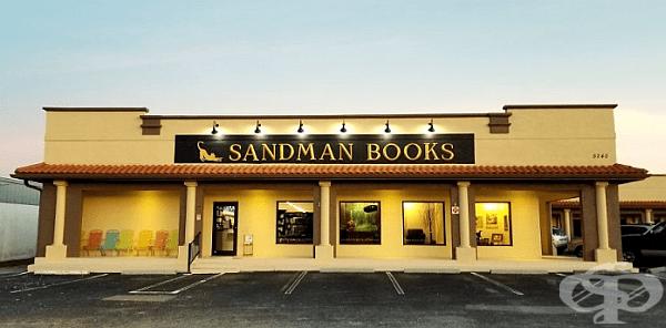 """Книжарница """"Sandman Books"""" се намира в Пунта Горда, Флорида."""
