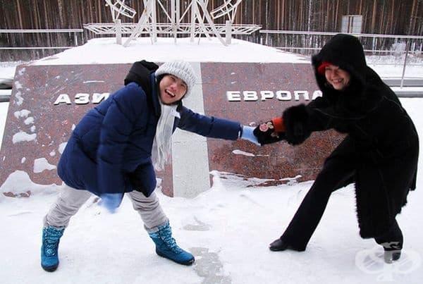 Граница между континентите в Русия. Тази е напълно условна.