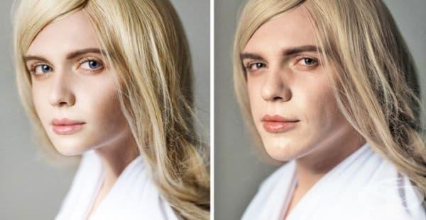 С Photoshop можете да си смените пола.