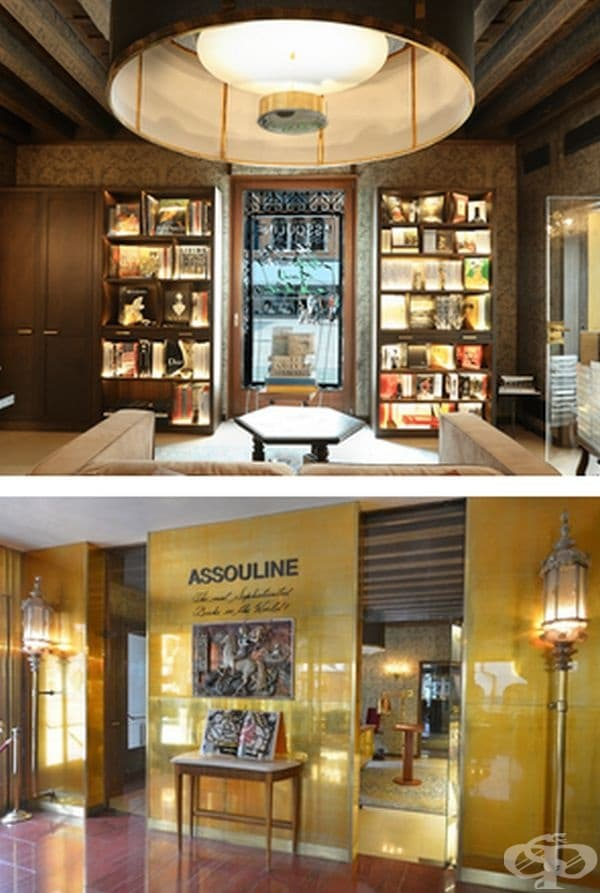 Assouline at the Bauer Hotel във Венеция