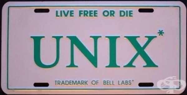 """Върху номерата на автомобилите в Ню Хемпшир е изписано: """"Живей свободен или умри"""". Те са произведени от затворници в щата."""