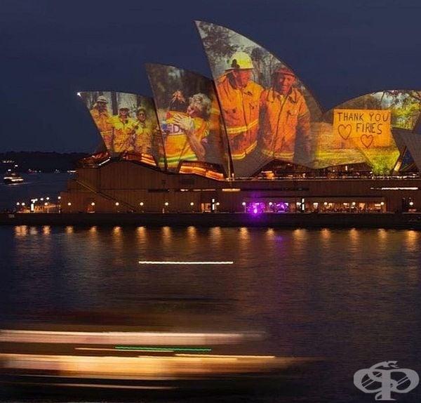 Операта в Сидни отдава почит на смелите пожарникари в Австралия, борещи се с огромните пожари.