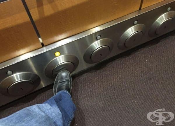 """""""Асансьорът в сградата, където работя, бутоните са на земята""""."""