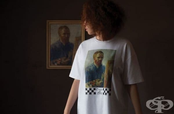 Тениски.