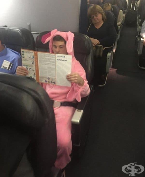Този мъж - животно пътува в първа класа.