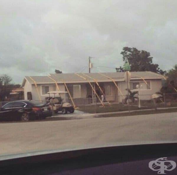 Когато наближава ураган.