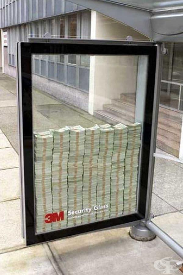 3M защитни стъкла: Вярваме, че защитават дори парите ви.