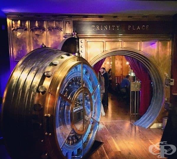 Ресторант Trinity Place Restaurant, САЩ. През 1904 година това е бил най-сигурният банков сейф в света, но от 2006 г. се е превърнал в интересно място за хранене и срещи в центъра на Ню Йорк.