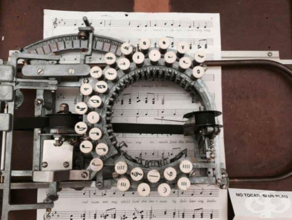 Музикална печатна машина.