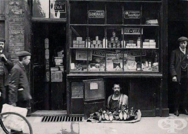 Магазин за обувки, 1900.