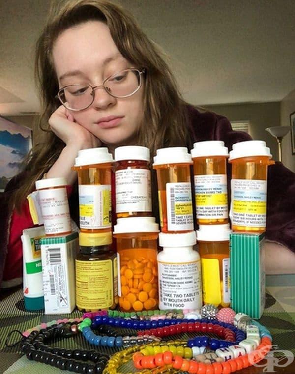 """""""Това е реалността при живот с хронична мигрена. Включва продължителен прием на различни лекарства""""."""