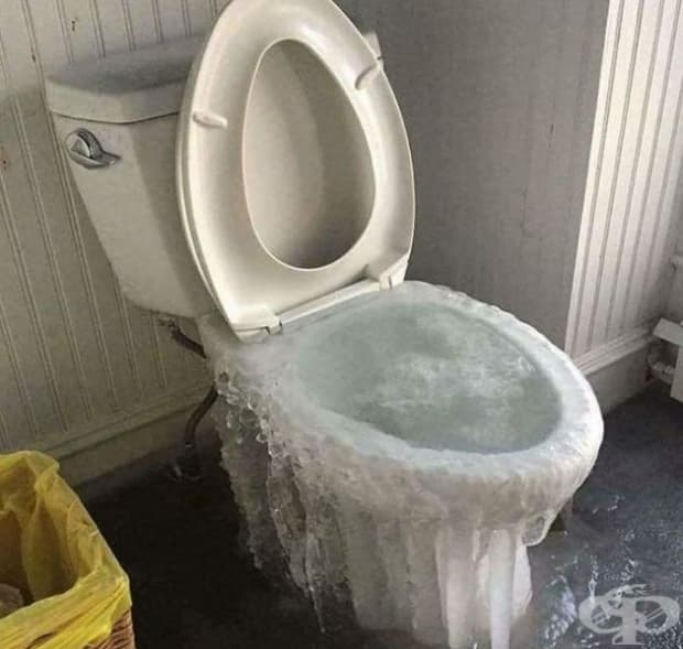 Когато тоалетната се повреди през зимата.