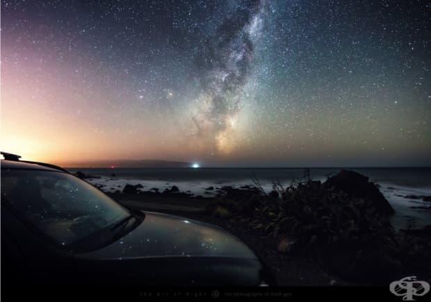 Паркинг под звездно небе