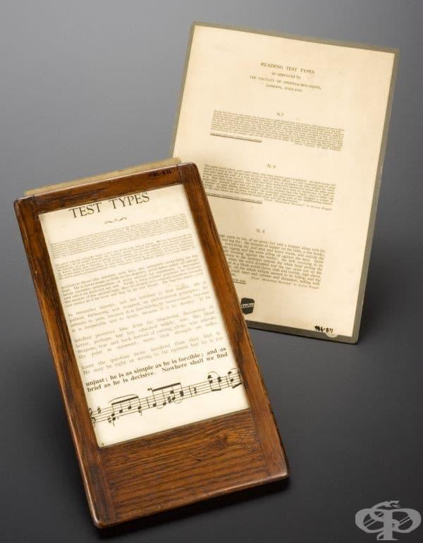Комплект с диоптрични лещи от 1930 година