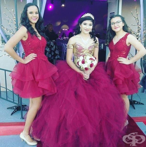 Кинсеанера в Латинска Америка и Мексико. Съзряването на девойките се отбелязва с традиционно парти - Кинсеанера. Тържеството се чества на 15-ия рожден ден на момичетата. Счита се, че те вече са готови за семеен живот.